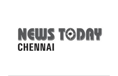 News Today | FarmERP