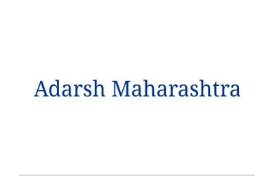 Adarsh Maharashtra | FarmERP