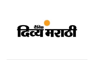 Dainik Divya Marathi | FarmERP