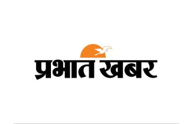 Prabhat Khabar | FarmERP