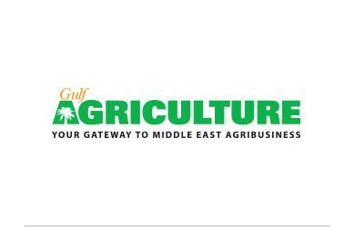 agriculture | FarmERP