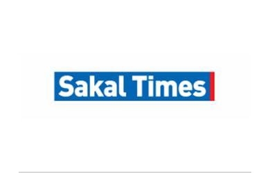 sakal-times | FarmERP