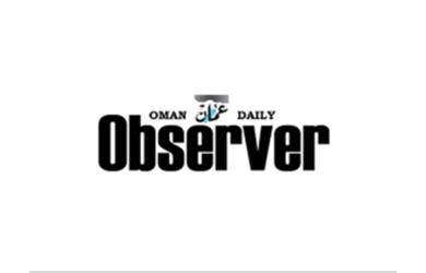 Oman | FarmERP